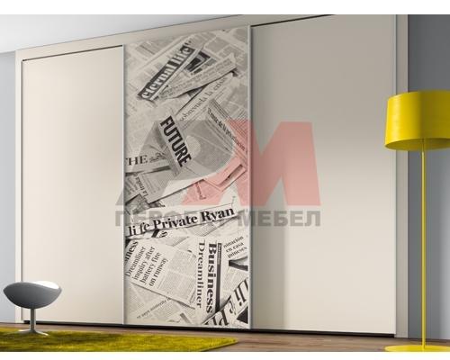 Модел гардероби с плъзгащи врати София