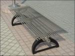 пейка метална